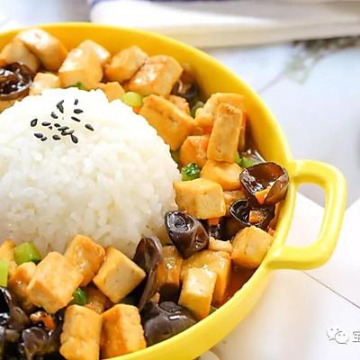 时蔬豆腐饭 宝宝辅食食谱