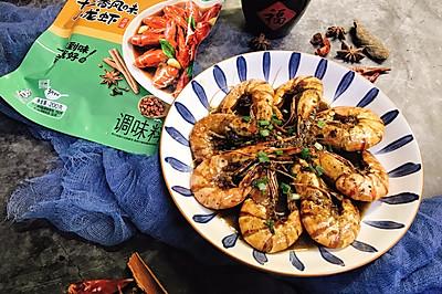 十三香烹大虾