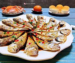 #入秋滋补正当时#清蒸黄花鱼的做法