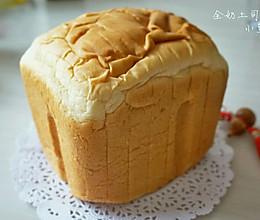 全奶土司——面包机版的做法