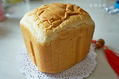 全奶土司——面包机版