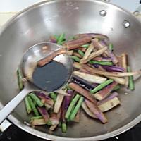 蚝油豇豆茄子的做法图解6