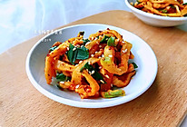 香辣萝卜干#做道好菜,自我宠爱!#的做法