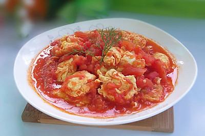 最爱家常菜--番茄炒鸡蛋