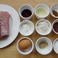 豆果独家:椒盐里脊的做法图解1