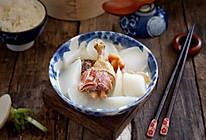 腊鸭炖白萝卜的做法
