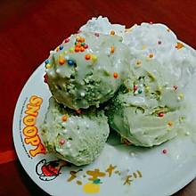 抹茶奶香冰激凌