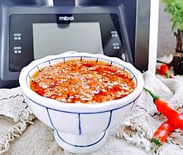 蒜蓉辣椒酱~米博多功能烹饪机的做法