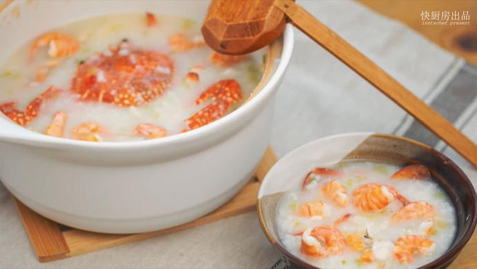 【新品】[快厨房]潮汕干贝虾蟹粥砂锅粥