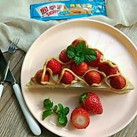 四季宝水果土司#趣味挤出来,及时享美味#