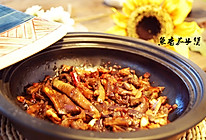 塔吉锅鱼香茄子煲的做法