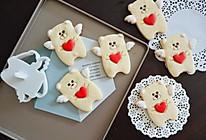 天使熊糖霜饼干的做法