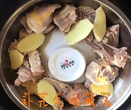 鸡汁,鸡精,鸡汤的做法