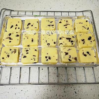 黑加仑饼干的做法 步骤12