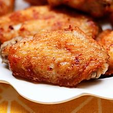#一人一道拿手菜#家庭版炸鸡翅