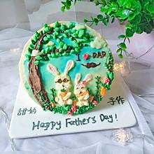 手绘父亲节浮雕蛋糕