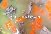 腔骨花生胡萝卜汤的做法