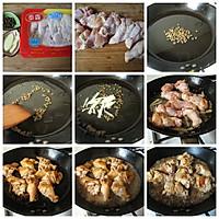 巧用藤椒烹制麻香绵长的川味快手菜--【藤椒翅根】的做法图解1