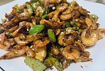 椒盐小虾的做法
