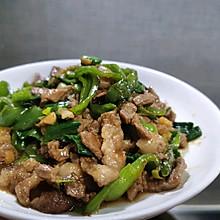 湘菜招牌辣椒炒肉
