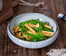 青椒炒腐竹的做法