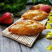 草莓酥(蛋挞皮版)