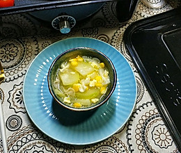 多功能料理锅--节瓜粟米蝴蝶粉的做法