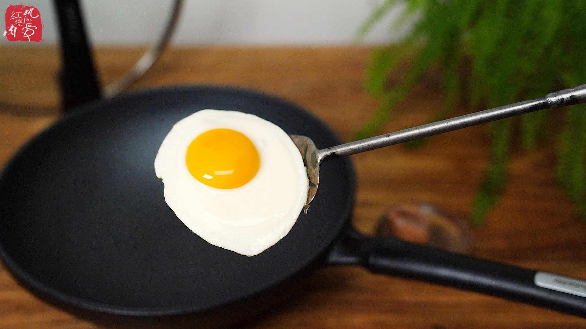 无油单面煎鸡蛋