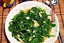 蒜蓉豌豆尖的做法