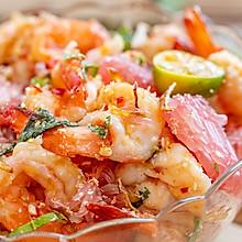 泰式柚子虾沙拉 | 清爽减脂菜