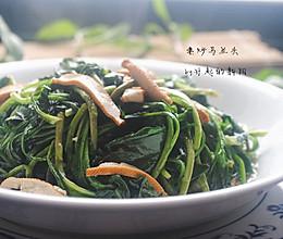 时鲜蔬菜之素炒马兰头的做法