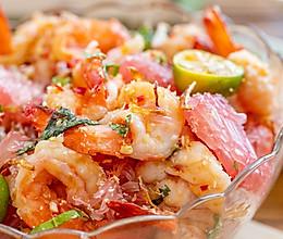 泰式柚子虾沙拉 | 清爽减脂菜的做法