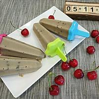 不含任何防腐剂-绿豆冰糕的做法图解5