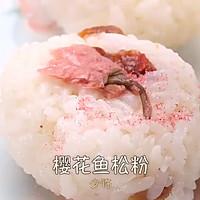樱花饭团 | 太阳猫早餐的做法图解7