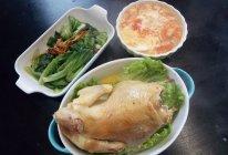 盐焗鸡(电饭锅版)的做法