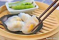 水晶虾饺 宝宝辅食食谱的做法
