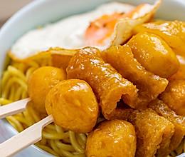 咖喱三宝 | 治愈小吃的做法