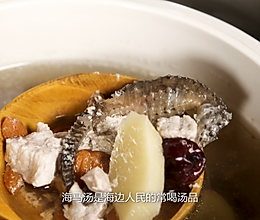 海马炖猪肉汤的做法