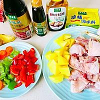 鲍汁蚝油酱香红鸡的做法图解2