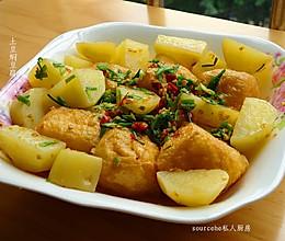 土豆焖豆腐的做法