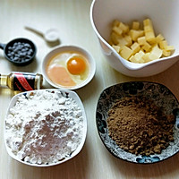 趣多多巧克力曲奇饼干#美的FUN烤箱,焙有FUN儿#的做法图解1