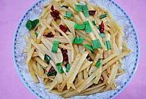 小白款酸辣土豆丝的做法
