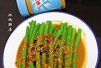 #四季宝蓝小罐#麻酱凉拌豇豆的做法