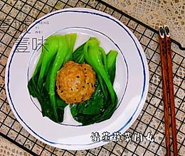 中伏天 来吃解腻的清蒸菜肉丸的做法