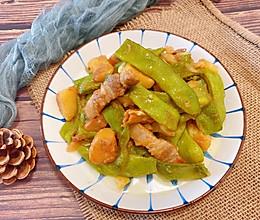 好吃的家常菜五花肉炖豆角的做法