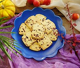 蔓越莓饼干#今天吃什么#的做法