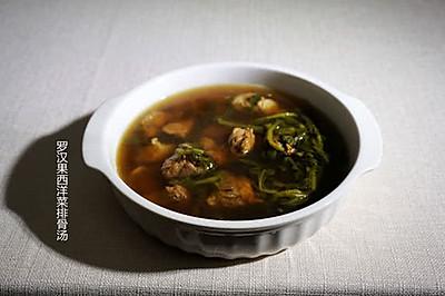 春季喝什么汤 罗汉果西洋菜排骨汤 清燥润肺