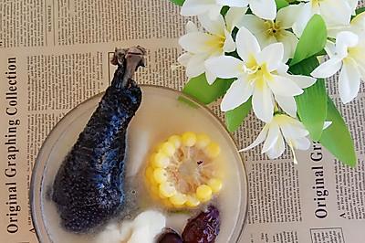 玉米山药乌鸡汤