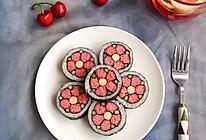 花朵寿司的做法