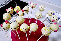 #餐桌上的春日限定#棒棒糖蛋糕的做法